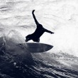 Stock Photo: Surfer Riding Waves