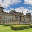 Reichstag. - Stock Photo