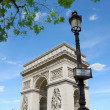 Royalty-Free Stock Photo: Arc de Triumph.