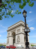 Arc de Triumph. — Stock Photo