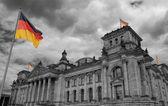 Reichstag. — Stock Photo