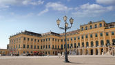 Schonbrunn. — Stock Photo