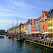 Copenhagen canal 04 — Stock Photo