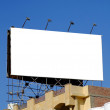 Blank billboard 05 — Stock Photo