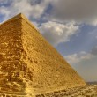 great pyramid — Stock Photo