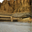 Stock Photo: Hatshepsut temple 01