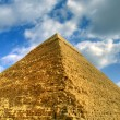 Pyramid HDR 01 — Stock Photo