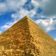 Pyramid hdr 01 — Stockfoto #2223334