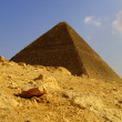 Stock Photo: Pyramids of giz22