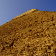 Stock Photo: Pyramids of giz18