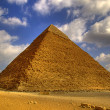 Stock Photo: Pyramids of giz28