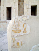 Hatshepsut temple 12 — Stock Photo