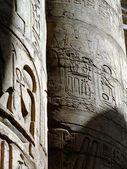 卡纳克神庙 10 — 图库照片