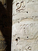 Karnak temple 11 — Stock Photo