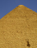 Pyramids of giza 04 — Stock Photo
