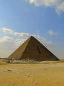 Pyramids of giza 27 — Stock Photo