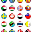 Flags of the world 12 — Stock Photo