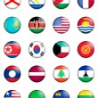 Flags of the world 07 — Stock Photo