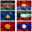 Fabric world flags collection 20 — Stock Photo