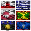 Fabric world flags collection 15 — Stok fotoğraf