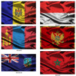 Fabric world flags collection 25 — Foto de Stock