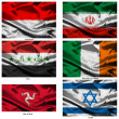 Fabric world flags collection 18 — Stockfoto