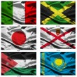 Fabric world flags collection 19 — Foto de Stock