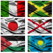 Fabric world flags collection 19 — Stockfoto