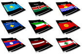 World flag book collection 15 — Stock Photo
