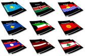 Dünya bayrak kitap koleksiyonu 15 — Stok fotoğraf