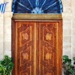 Ornate wooden doors — Stock Photo #2300762