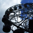 Stock Photo: Fairground ride silhouette 02