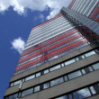 Stock Photo: Gothenburg Utkiken tower 12