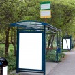 Bus stops - Stock Photo