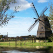 Windmill water - Stock Photo