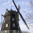 Malmo windmill — Stock Photo
