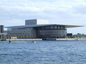 Copenhagen opers house 05 — Stock Photo