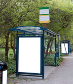 Bus stops — Stock Photo