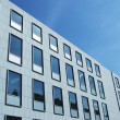 Office Building 61 — Stock Photo