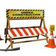 Site under construction — Stock Photo