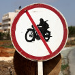 No motorcycles - Stock Photo