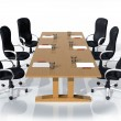 Business meeting — Stock Photo #2217401