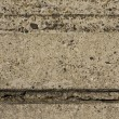 Stock Photo: Grooved concrete wall