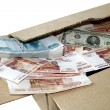Rubles in box — Stock Photo