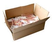 Rubles in box — Stock Photo
