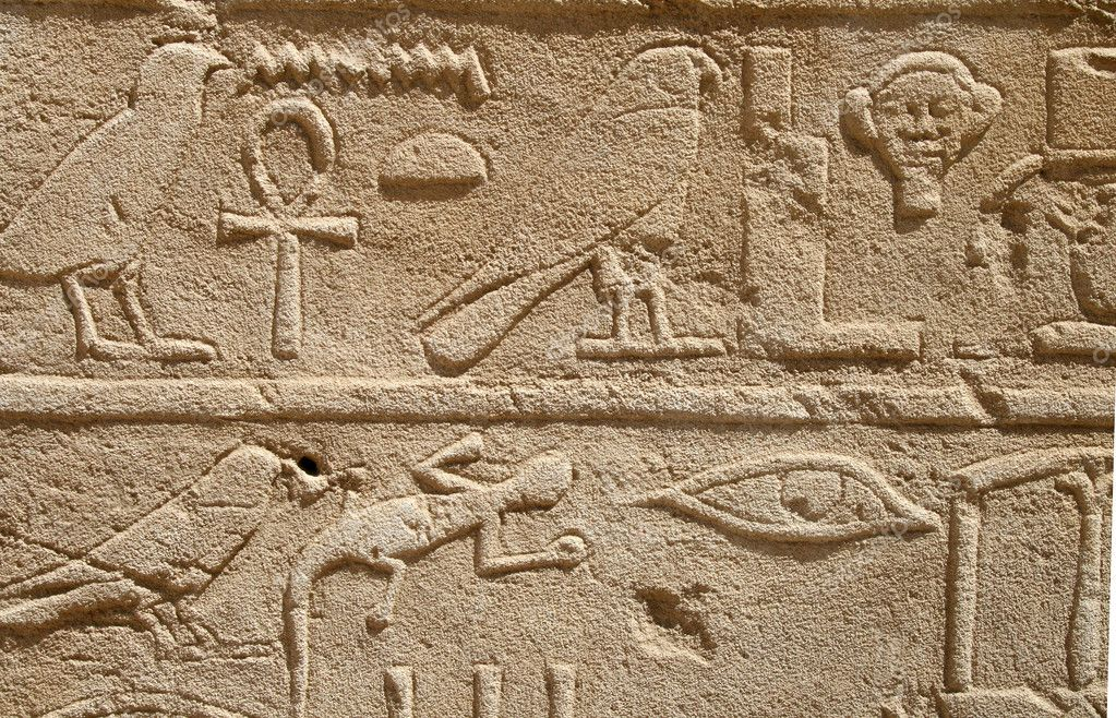 """Search Results for """"Images Of Hieroglyphics"""" – Calendar 2015"""