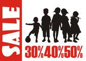 Children's clothes 5 — Stock Vector