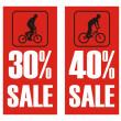 Sale of bicycles 3 — Stock Photo #2222485