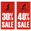 Sale of bicycles 3 — Stock Photo