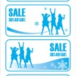 Royalty-Free Stock Vector Image: Christmas sale 1